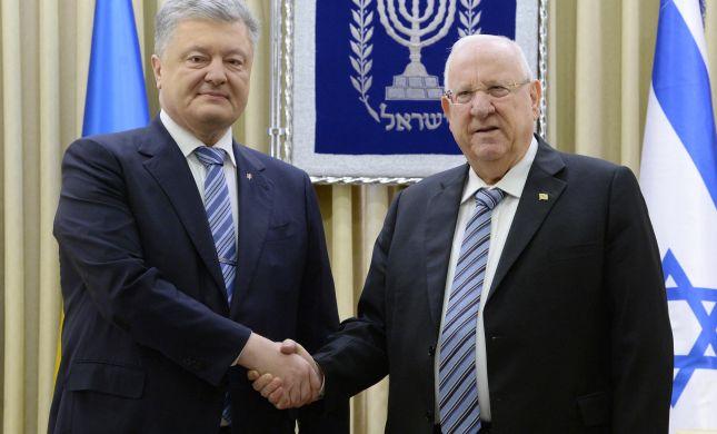 """ריבלין לנשיא אוקראינה: """"לא נאפשר התבססות איראנית"""""""