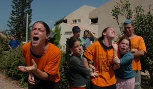 """חדשות המגזר, חדשות קורה עכשיו במגזר, מבזקים מפקד ההתנתקות יהיה יו""""ר הבית היהודי? אתם רציניים?"""
