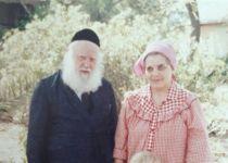 """ברוך דיין האמת: נפטרה הרבנית פנינה שפירא ז""""ל"""