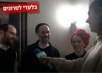 צפו: משפחת רזאל מגיבים להשוואה למשפחת בנאי