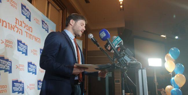 סמוטריץ' ניצח: צפו בשידור ממרכז האיחוד הלאומי