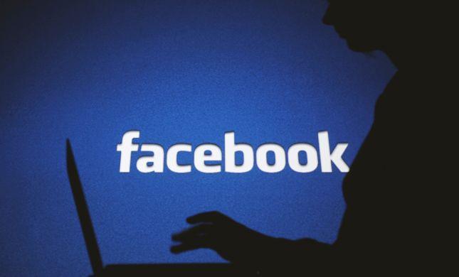 """פייסבוק סגרה חשבונות רוסים שהפיצו """"פייק ניוז"""""""