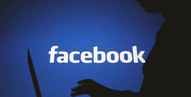 פייסבוק נקנסה ב-5 מיליארד דולר על הפרת הפרטיות