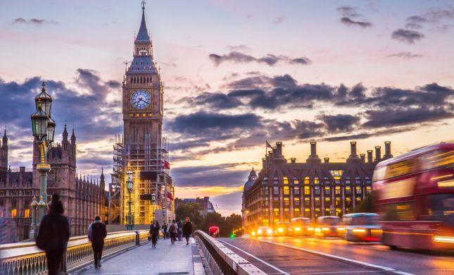 לראשונה: חברות פרלמנט בהריון יוכלו להצביע מהבית