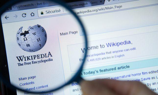 מנחשים? אלו הערכים הנצפים ביותר בויקיפדיה ב-2018