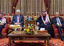 """סעודיה: """"תומכים במזרח י-ם כבירת המדינה הפלסטינית"""""""