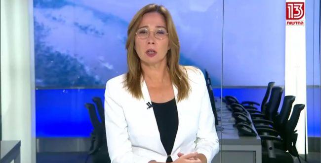 צפו: ההערה החצופה של מגישת חדשות רשת 13