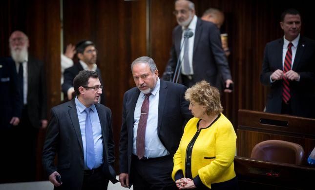 """הח""""כ מישראל ביתנו פורש מהפוליטיקה"""