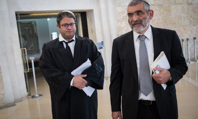 עוצמה יהודית דורשת לפסול את המפלגות הערביות