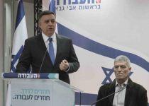 תכנית השמאל של העבודה: הקמת מדינה פלסטינית