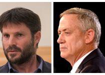 הצביעו: מי יתאחד קודם, גנץ ולפיד או סמוטריץ ופרץ?