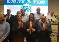 """הבית היהודי: """"מצפים מהאיחוד הלאומי לאחריות"""""""