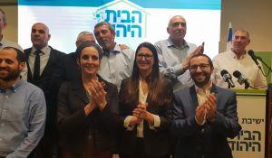 """חדשות המגזר, חדשות קורה עכשיו במגזר, מבזקים הבית היהודי: """"מצפים מהאיחוד הלאומי לאחריות"""""""