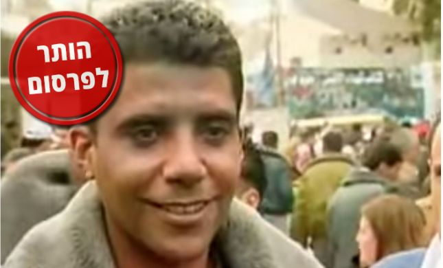 """""""פעילות טרור חמורה"""": שני מחבלים נעצרו בידי השב""""כ"""