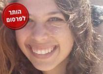 אורי אנסבכר מתקוע היא הצעירה שנרצחה בירושלים