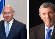 שני שרים ושיריון בליכוד: פרטי ההסכם נחשפים