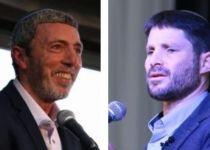 שלוש הצעות הפשרה של הבית היהודי והאיחוד לאומי