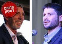 """סמוטריץ' והרב פרץ ייערכו """"כינוס חירום"""" עם הרבנים"""