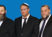 בשורה אחת: עוצמה יהודית נגד בנט וגנץ