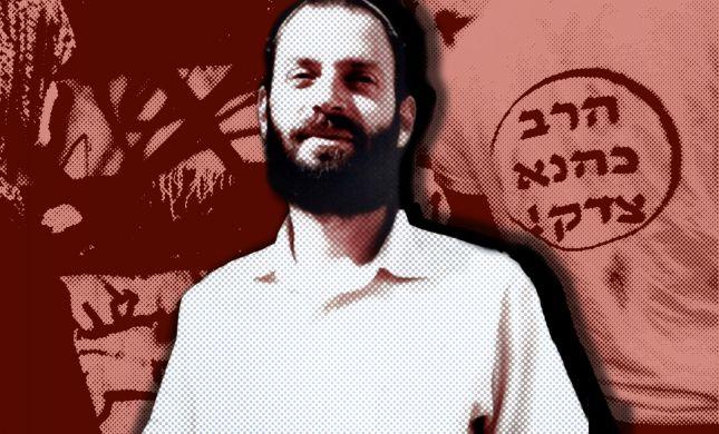 25 שנה לברוך גולדשטיין: משפיע על הבית היהודי?