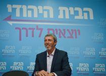 סקר: הבית היהודי עובר; גנץ צונח; עוצמה- 3 מנדטים