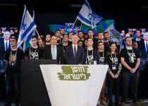 ניסנקורן במקום ה-3: זו רשימת מפלגת חוסן לישראל