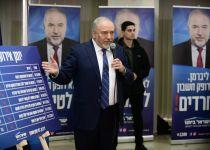 ליברמן חשף את רשימת ישראל ביתנו לכנסת