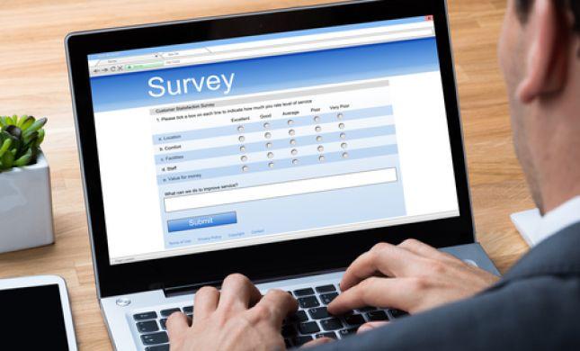 הרב אבינר: אל תאמינו למה שמוצג בסקרים