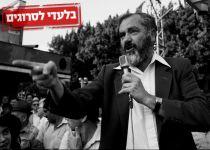"""שו""""ת של הרב צבי יהודה על הרב כהנא והמפד""""ל"""