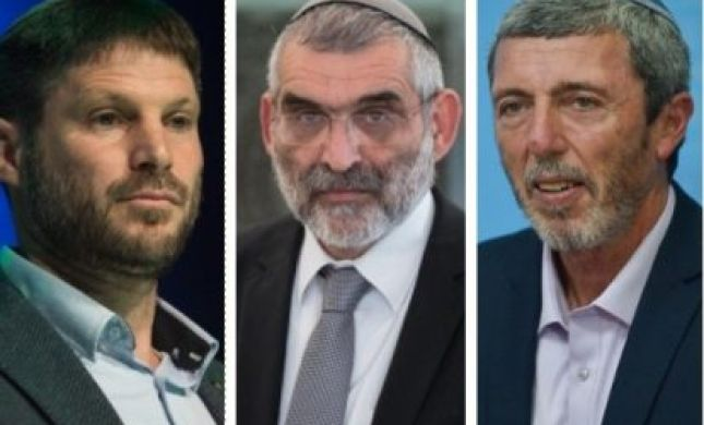 סקר: הבית היהודי נוסק; 4 מפלגות ימין לא עוברות