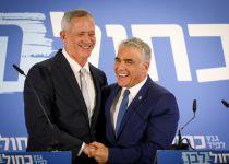 פסילת נציגי עוצמה יהודית: גנץ ולפיד הצטרפו לעתירה