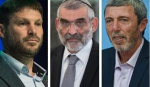 """חדשות המגזר, חדשות קורה עכשיו במגזר, מבזקים ערב הגשת הרשימות: פיצוץ במו""""מ עם עוצמה יהודית"""