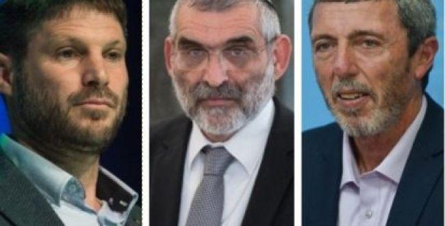 """ערב הגשת הרשימות: פיצוץ במו""""מ עם עוצמה יהודית"""