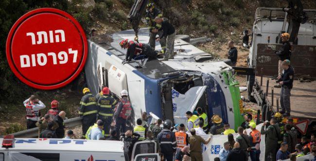 ההרוגות בתאונת האוטובוס: רחל גוטמן ורוחמה רוזן