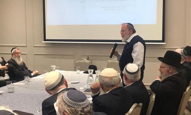 לחץ על הרב רפי וסמוטריץ': הסתיימה פגישת הרבנים בי-ם
