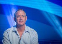 גנץ חושף 7 מועמדים נוספים מ'חוסן לישראל'