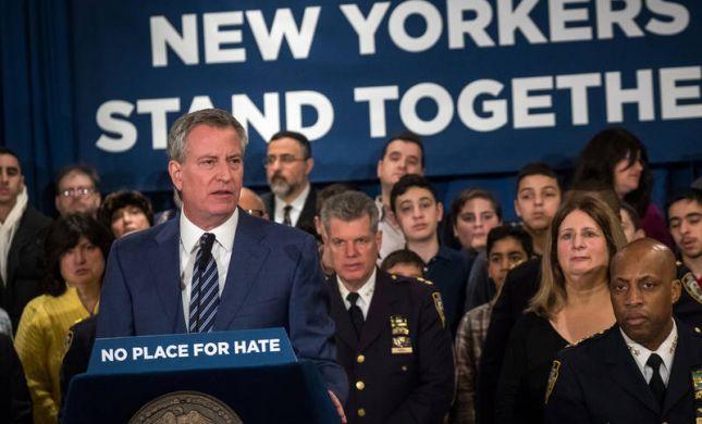 """ראש עיריית ניו יורק: """"אין מקום לשנאה ואנטישמיות"""""""