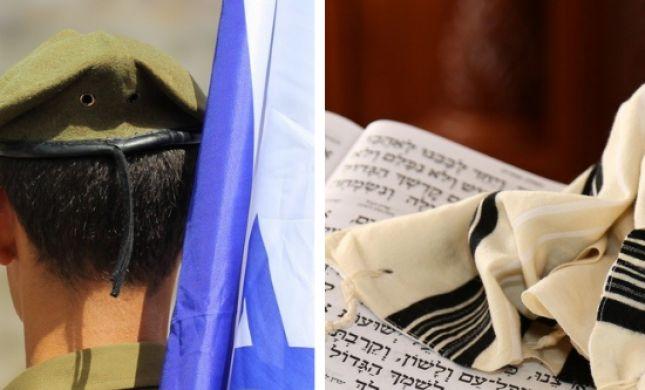 האמנה הישראלית: מצביעים רק לחיזוק הערכים היהודים
