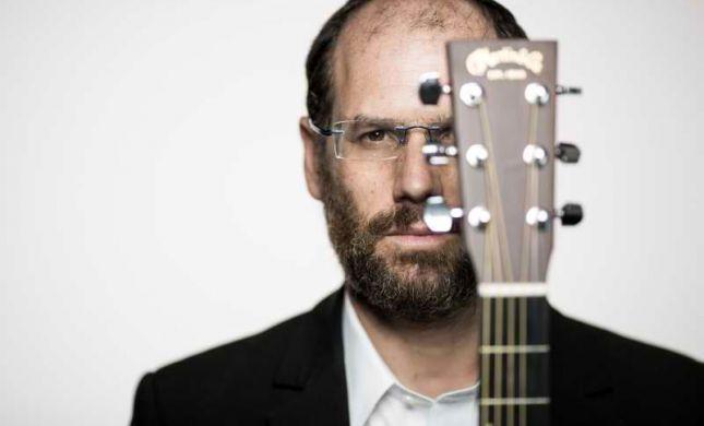 האלבום שמביא בשורה למוזיקה היהודית | ביקורת