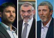 סקרי מנדטים: נתניהו מפסיד לגנץ; הבית היהודי מתחזק