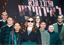 מנתניהו ועד דרעי: הלהקה שהצליחה לאחד את ישראל
