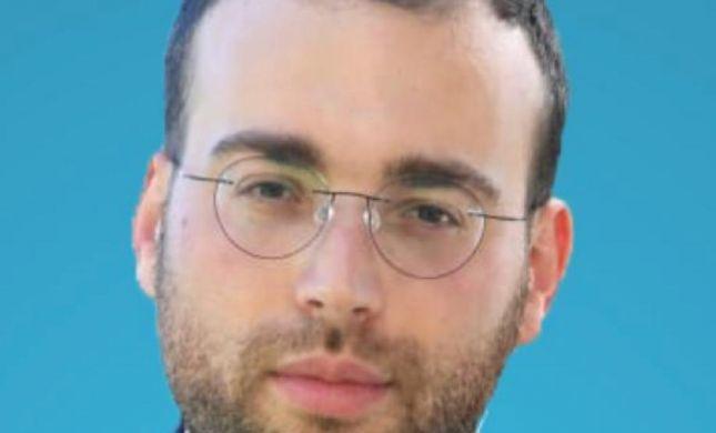 הנציג החרדי בליכוד: אפעל בכל כוחי לחבר בין תנועת הליכוד לציבור החרדי