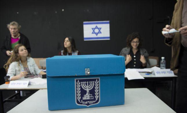 מתי הבחירות? לוח הזמנים המלא - בחירות 2019