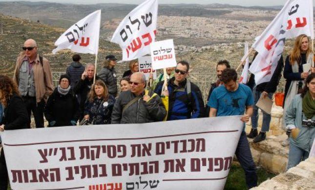 צפו: 'שלום עכשיו' בגיוס המונים נגד ההתנחלויות