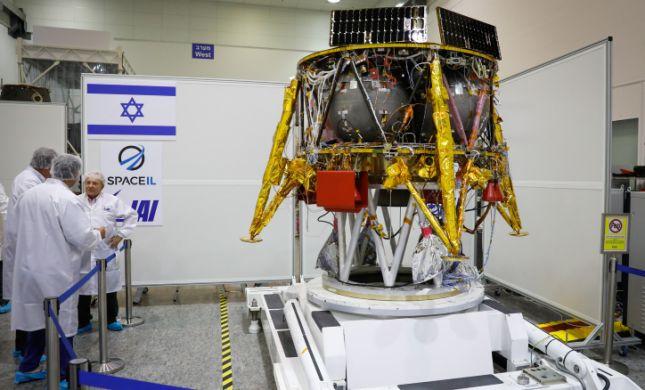 """אקוניס: """"נחיתה ישראלית על הירח - סדר גודל לאומי"""""""