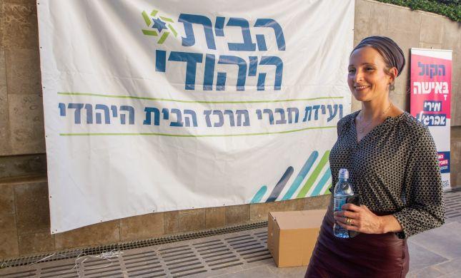 סקר מכון סמית: הבית היהודי לא עוברת