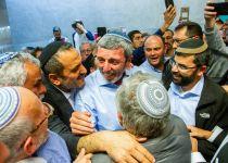 מה הסיכוי שמרכז הבית היהודי ידחה את האיחוד?