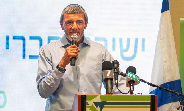 """פיצוץ במו""""מ: הבית היהודי נערך לריצה נפרדת"""