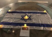 """ארה""""ב לצד ישראל: טקס נערך לזכר אורי הי""""ד"""