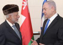 לפני הועדה: נתניהו נפגש בחשאי עם שר החוץ מעומאן